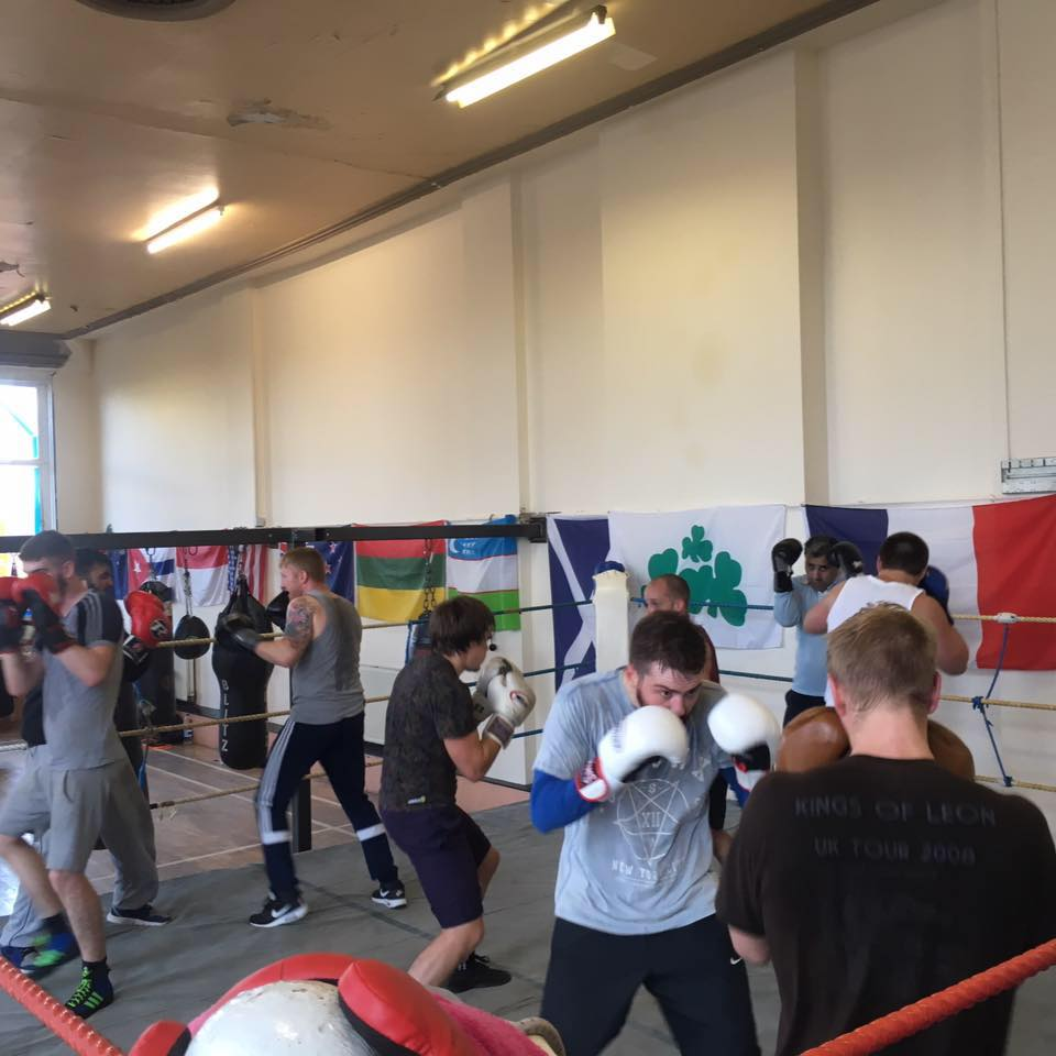 Bethlehem boxing club gyms near me leeds